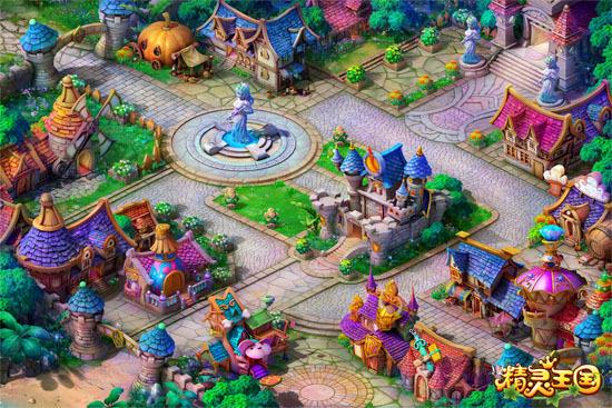 《精灵王国》改版后更加细腻精致的游戏场景图