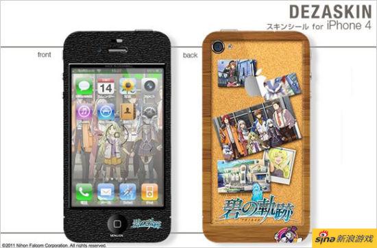 iPhone用02