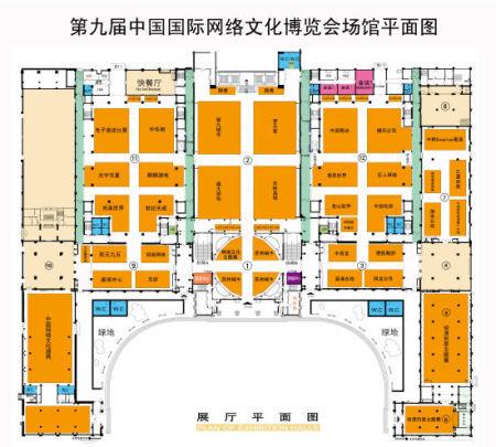 第九届中国国际网络文化博览会分布图