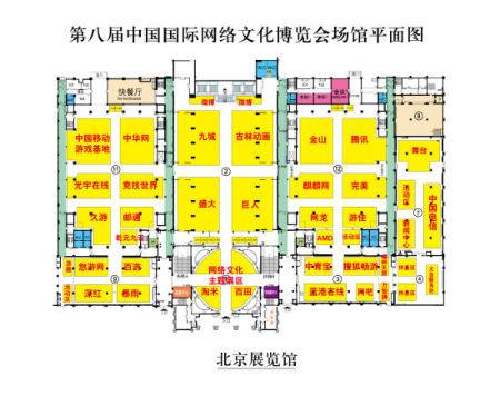 第八届中国国际网络文化博览会分布图