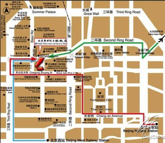 会议地点及交通路线