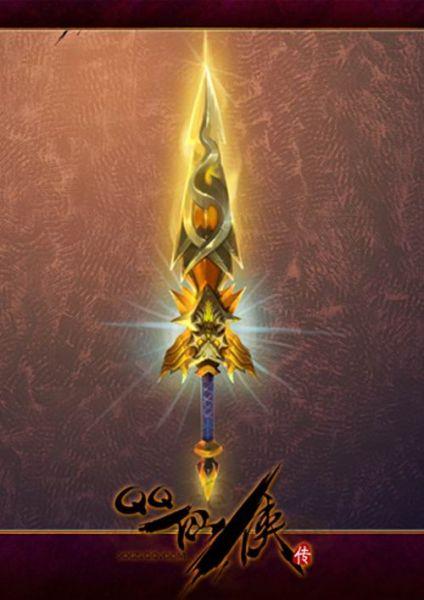 盾牌 剑 武器 手绘