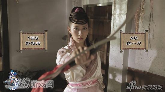 杨晴饰演纪嫣然。四位妹仔分别与主角项