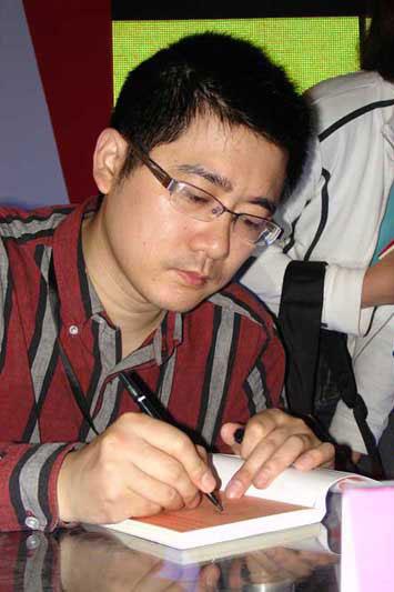 青年漫画家姚非拉