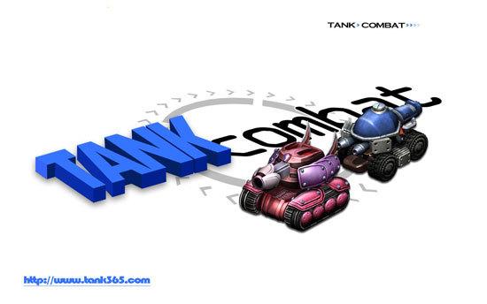 坦克大战军团震撼改版!欢迎新老玩家体验!