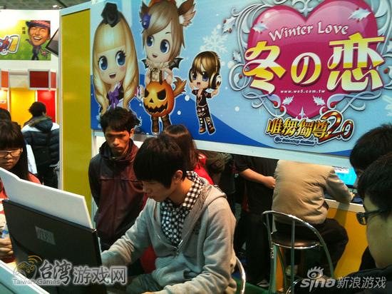 《唯舞独尊Online》神人试玩,吸引不少民众围观_台湾游戏网