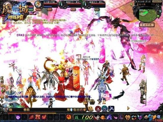 《魔域》绚丽的PK画面