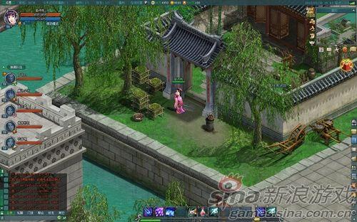 《逍遥江湖》游戏截图