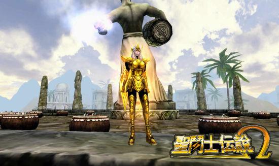 黄金圣衣外观