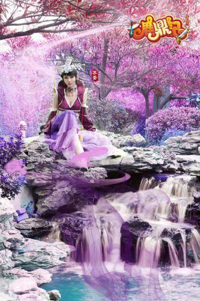 紫泉秘林 灵气逼人-鹿鼎记 7老婆7绝美7女任逍遥图片
