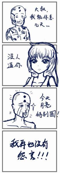 资深动漫日记的《暗黑3》低端漫画(4)_暗黑破尸玩家漫画丧图片
