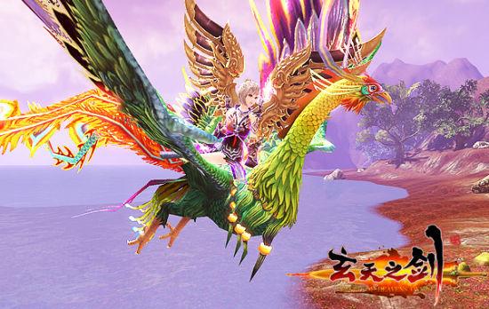 玄天之剑酷炫拉风坐骑耍酷的最佳选择