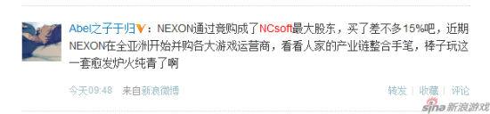 悠然居书房店长刘云海对收购案的评论