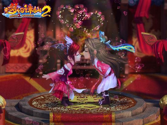 《梦幻诛仙2》把妹秘籍