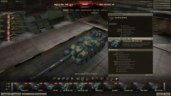 amxacmle1946终于不再是可以任人鱼肉的弱者120mm40°的装甲虽然