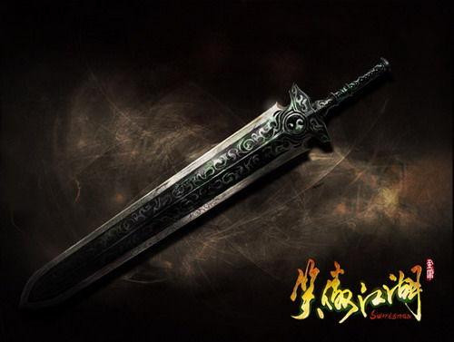 武当重剑,重剑无锋,大巧不工