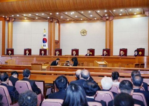 韩国宪法裁判所