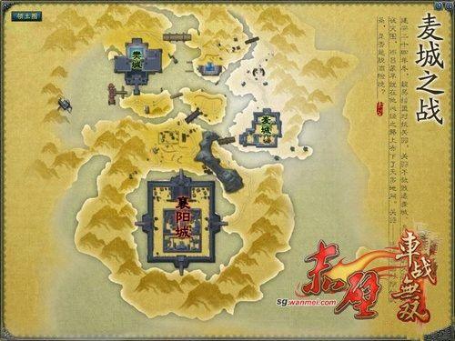 麦城之战地图