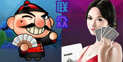 联众游戏参展2012年ChinaJoy!N4-14展台!