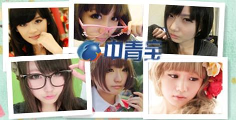 中青宝是一家集研发、运营一体化的综合性网络游戏公司!