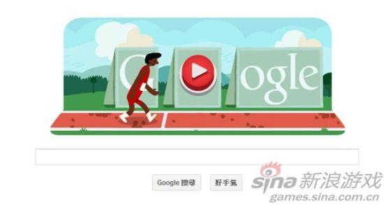 跨栏小游戏 出现在刘翔比赛的当天