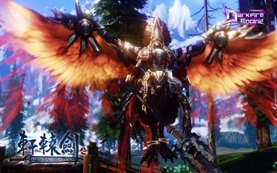 《轩辕剑7》BOSS-毕方