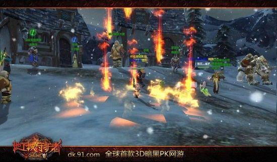 图3:《地下城守护者OL》——来吧!战斗吧!