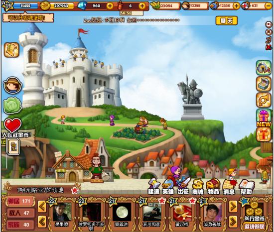 中世紀風格的唯美畫面-7g8g社交游戲網