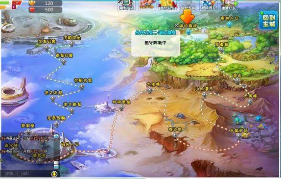 游戏剧情任务地图-7g8g社交游戏网