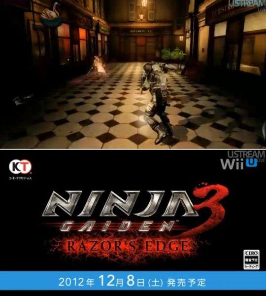 《忍者龙剑传3》也将会是任天堂Wii U首发游戏