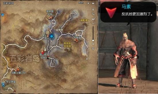 剑灵任务系统