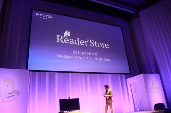 PSV在线阅读商店
