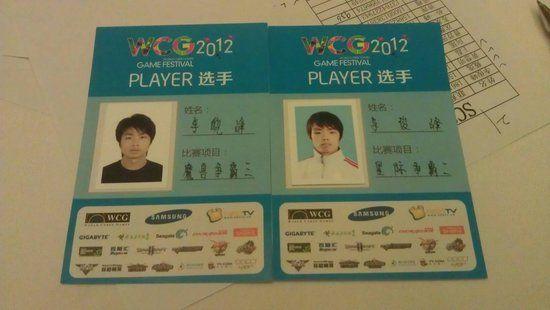 sky和弟弟的选手证件图片