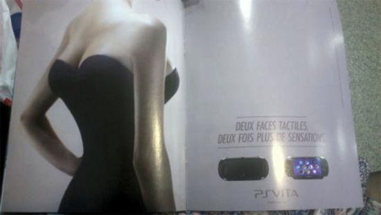 PS Vita法国广告惊现四胸美女