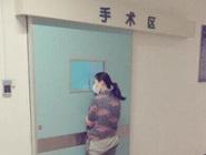 @褚彬-烟花手术室外祝福