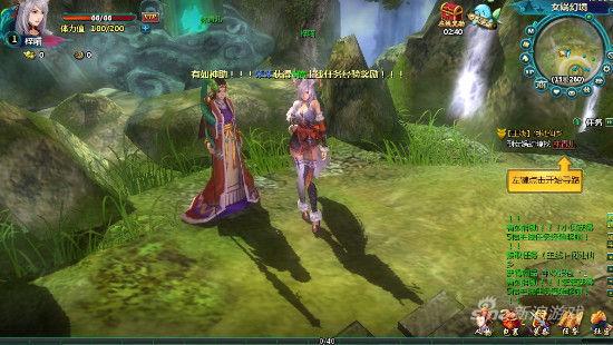 新剑仙OL测试游戏截图(17)