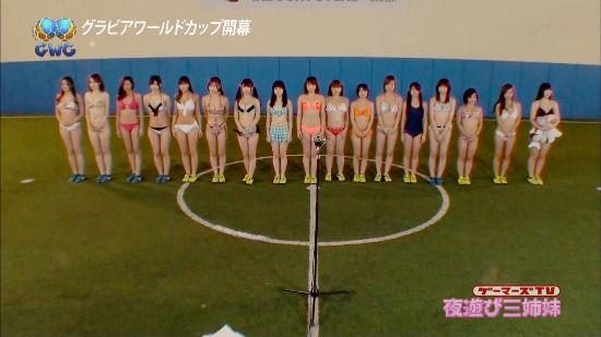 摇杆甩动 日本女优集体穿泳装玩《FIFA 13》