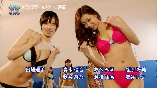 摇杆甩动 日本女优集体穿泳装玩《FIFA 13》 (7)