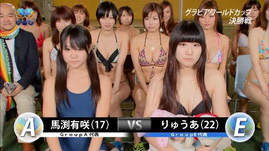 摇杆甩动 日本女优集体穿泳装玩《FIFA 13》 (26)
