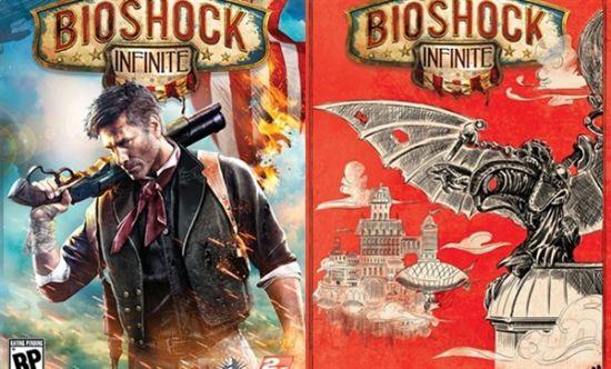 《生化奇兵:无限》两种封面对比