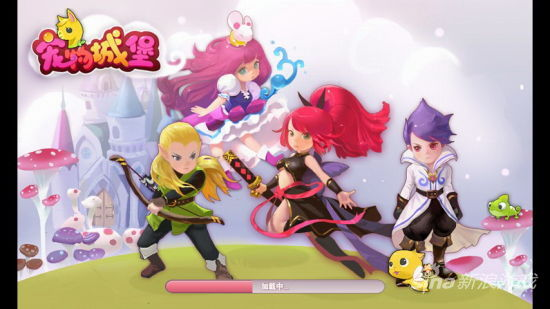 北京西山居专注于移动游戏,首款产品《宠物城堡》上线
