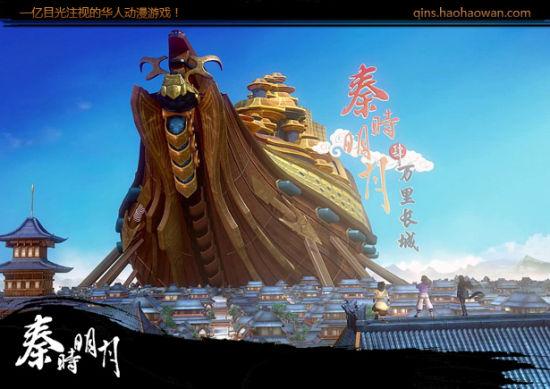播放次数超过2亿次的《秦时明月之万里长城》