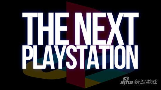 PS4要来了?