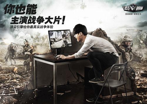 网络游戏创意海报_3D动作网游《龙之谷》玩家设计创意封测海报