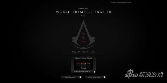 《刺客信条4:黑色旗帜》倒计时网站