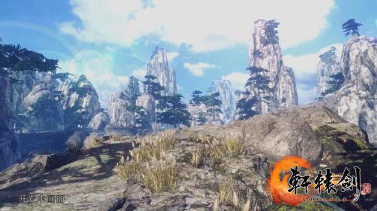 《轩辕剑6》视频太山场景展示