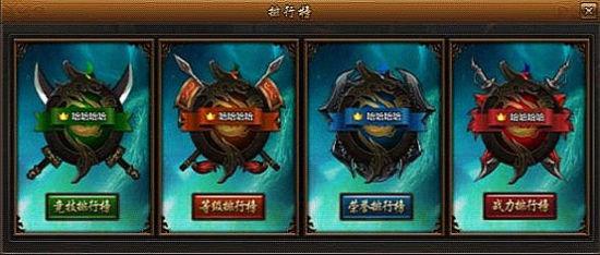 三国版本升级_版本更新《街机三国》玩法全面升级