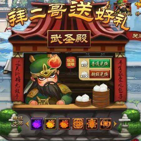 游戏画面图片