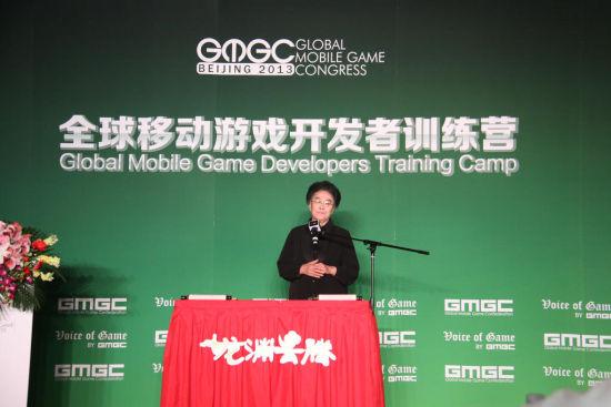 龙渊云腾基金正式发布 评书表演艺术家连丽如登台表演