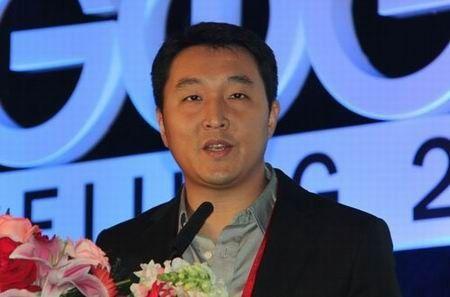 2013GMGC腾讯马晓轶发言